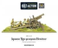 Type 91 105mm Howitzer