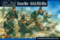 Chosen Men - British 95th Rifles