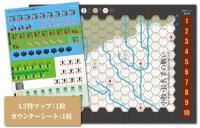 Wargame Handbook 2018 - Battle of Komaki-Nagakute, The