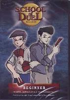 School of Duel - Beginner