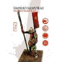 Daisho Samurai