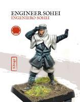 Engineer Sohei