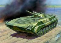 BMP-1 Russian Infantry Fighting Vehicle