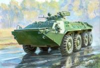 BTR-70 with MA-7 Turret - Russian APC