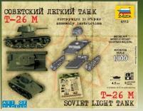 Soviet Light Tank T-26 M