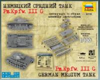 German Medium Tank Pz.Kpfw. III G