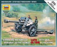 105-mm Howitzer w/Crew