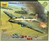 Soviet Stormovik IL-2