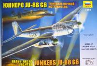 Junkers JU-88 Night Fighter