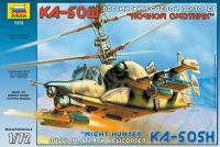 "Kamov KA-50SH ""Night Hunter"" Attack Helicopter"