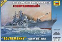 Russian Destroyer - Sovremenny