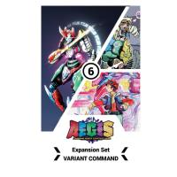 A.E.G.I.S. w/Variant Command Expansion
