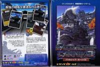 Battleship Carnival