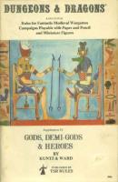 Supplement #4 - Gods, Demi-Gods and Heroes