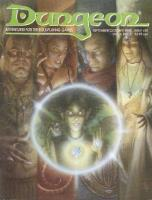 """#55 """"2 AD&D, 1 Ravenloft & 1 Planescape Adventure"""""""