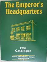 1991 Catalogue