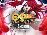 Bonus Fighter - Emogine