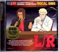 L/R Licensed by Royalty Original Soundtrack Vocal Side