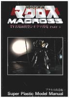 Macross - Super Plastic Model Manual