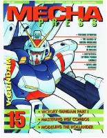 "#15 ""Votoms Synopsis, Mastering HGF Combos, Initiative in Mecha"""