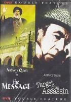 Double Feature - The Message & Target of an Assassin