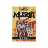 Musha - Metallic Uniframe Super Hybrid Armor