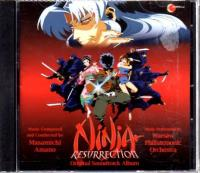 Ninja Resurrection SoundTrack