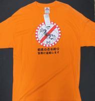 No Tattoos Allowed - Orange T-Shirt (L)