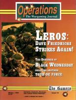 """#19 """"Leros, Yom Kippur Variants"""""""