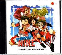 Princess Nine Soundtrack Vol. 1