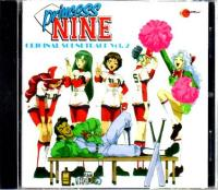 Princess Nine Soundtrack Vol. 2
