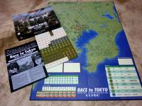 Race to Tokyo - Operation Coronet - The 1946 Allied Landing Plan for Tokyo