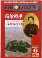 #6 w/Hakodadi 1869