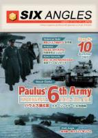 #10 w/Paulus' 6th Army, Stalingrad 1942