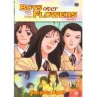 Boys Over Flowers, #7 - Sleepless Nights