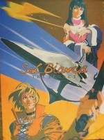 Sol Bianca - The Legacy Wall Scroll