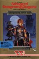 "Curse of the Azure Bonds (PC 5 1/4"")"