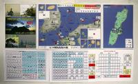 Takeshima Showdown Kai - Coming War with Korea