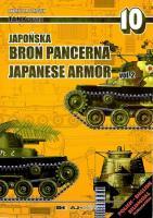 Japanese Armor, Vol. 2 (Bilingual Edition)