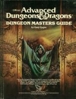 Dungeon Master's Guide (2nd Cover, Orange)