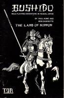 Bushido (1st Edition, 1st Printing)