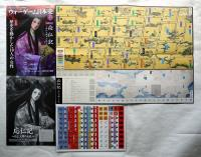 #23 w/Onin War 1476-1477