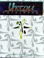 Tribebook - Uktena (1st Edition)