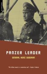 Panzer Leader (2002 Printing)