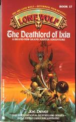 Deathlord of Ixia, The (1994 Edition)