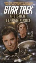 Great Starship Race, The