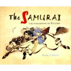 Samurai, The - The Philosophy of Victory