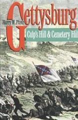 Gettysburg - Culp's Hill & Cemetery Hill