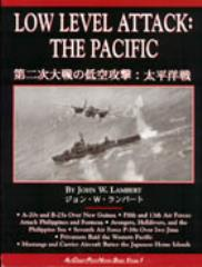 Low Level Attack - The Pacific