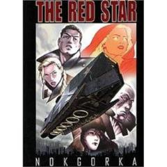 Red Star, The Vol. 2 - Nokgorka